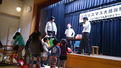 12月例会(クリスマス例会)