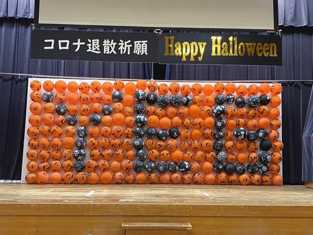 10月例会 コロナ退散祈願!!  ~みんなでHappy Halloween~